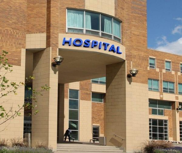 hospital front entrance